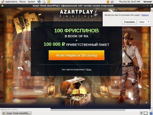 Join Azartvipclub Promotion