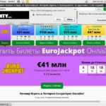 Loto Giganty Offer Bonus