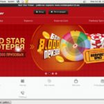 Red Star Poker 10 Bet
